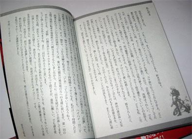 A49.jpg